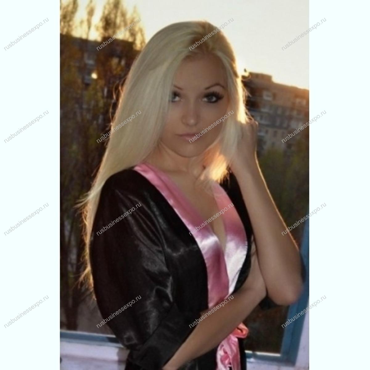Путана Ольга